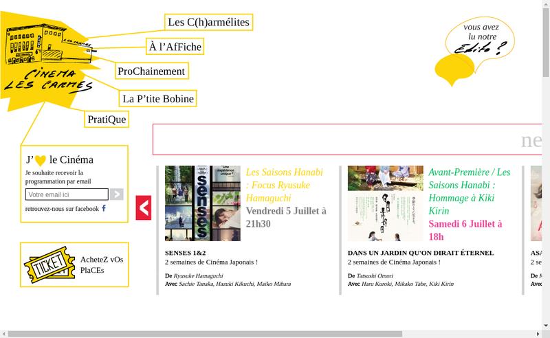 Capture d'écran du site de Cinema les Carmes