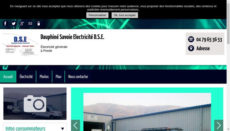 Capture d'écran du site de DSE