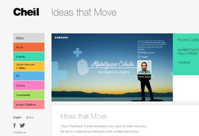 Capture d'écran du site de Grall & Associes