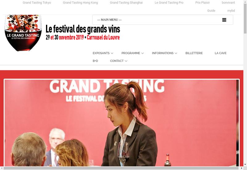 Capture d'écran du site de La Regie du Vin