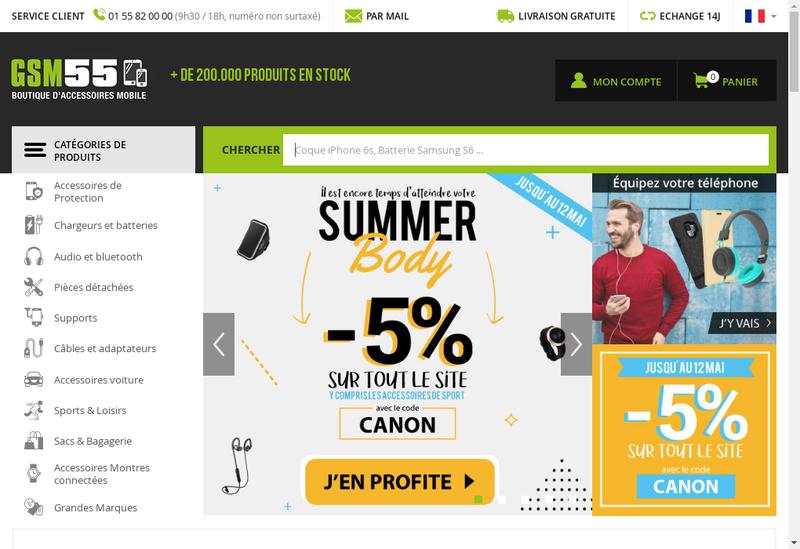 Capture d'écran du site de Destock Access