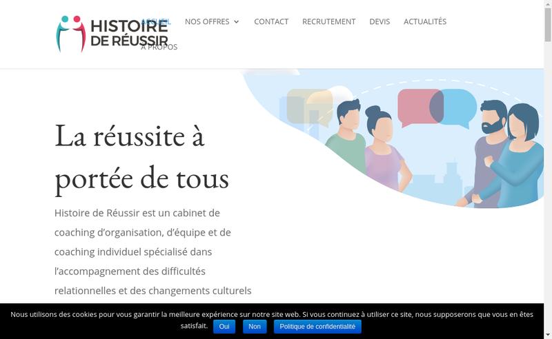 Capture d'écran du site de HDR