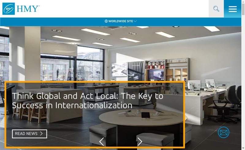 Capture d'écran du site de Hmy International