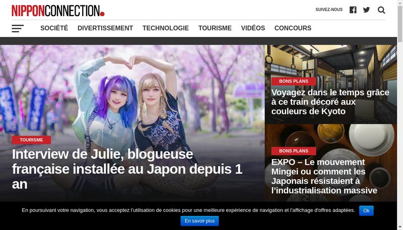 Capture d'écran du site de Nippon Connection