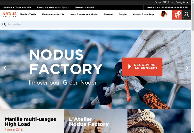 Capture d'écran du site de Nodus Factory