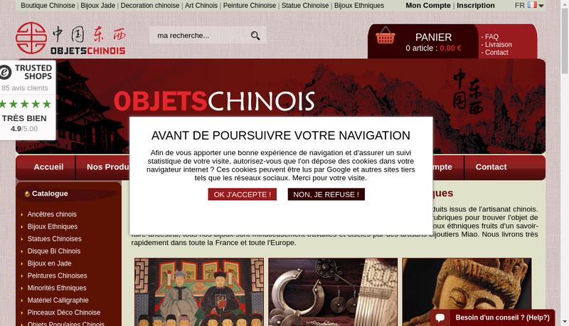 Capture d'écran du site de Objets Chinois