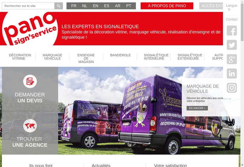 Capture d'écran du site de Pano Boutique