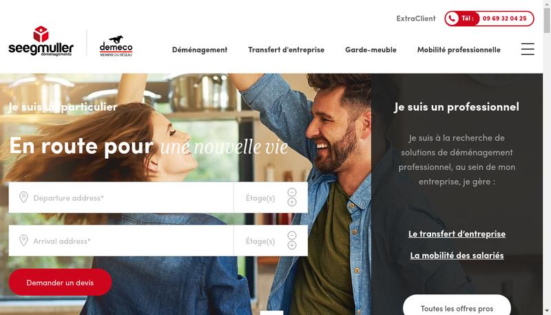 Capture d'écran du site de Seegmuller Paris