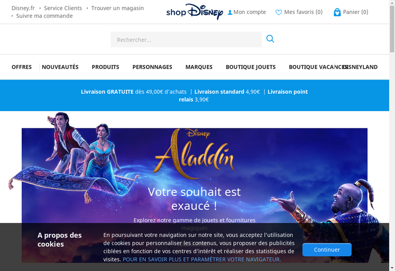 Capture d'écran du site de The Disney Store France