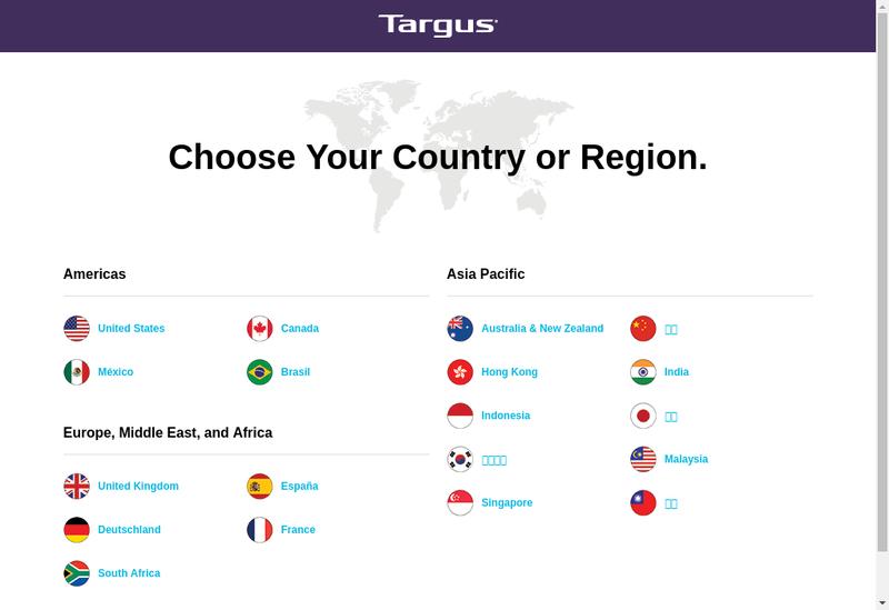 Capture d'écran du site de Targus SARL