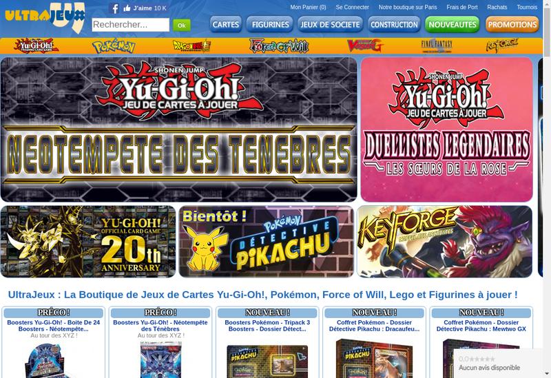 Capture d'écran du site de Ultra Jeux