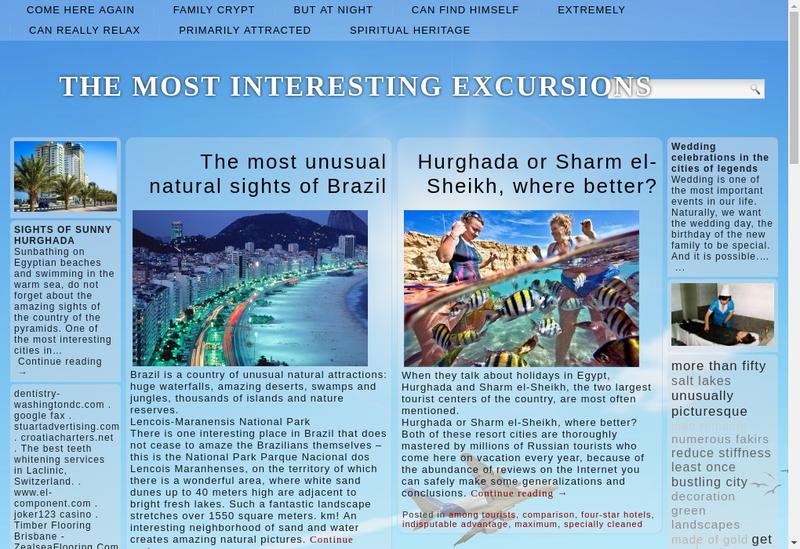 Capture d'écran du site de Village Vacances la Petite Pierre