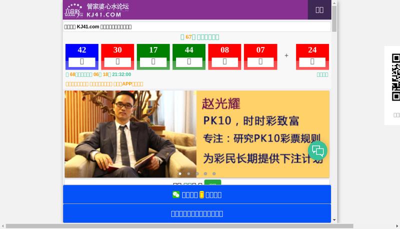 Capture d'écran du site de Ventron Confection
