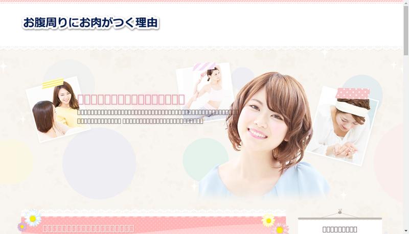 Capture d'écran du site de Video Translab
