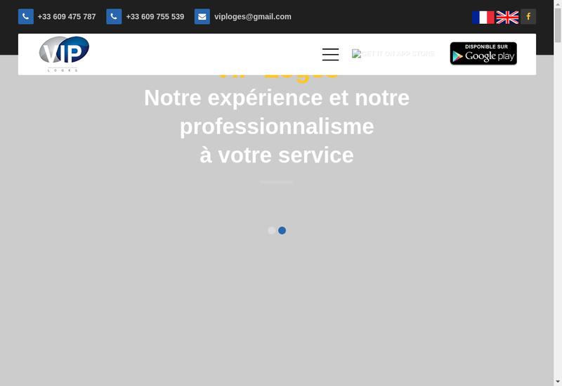 Capture d'écran du site de VIP Loges