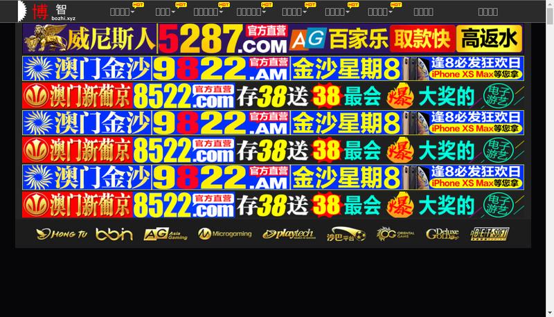 Capture d'écran du site de LMR