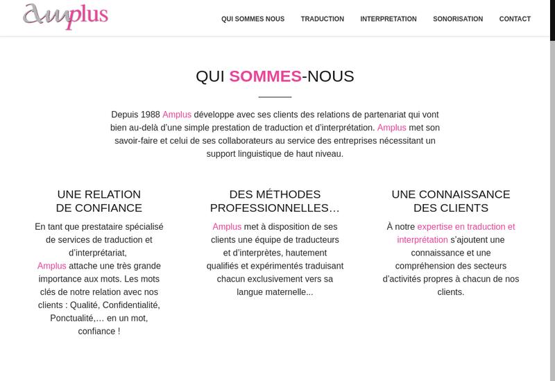 Capture d'écran du site de Amplus