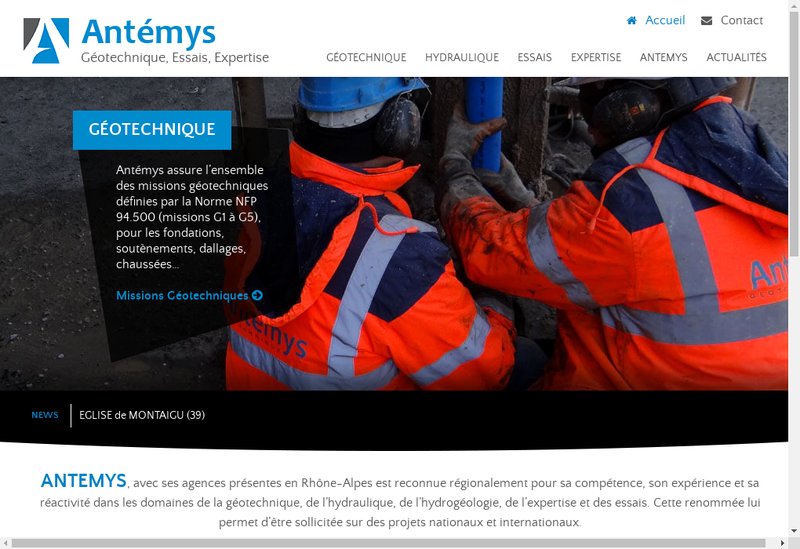 Capture d'écran du site de Antemys