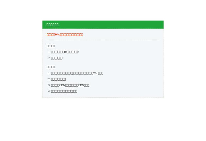 Capture d'écran du site de Bazevent