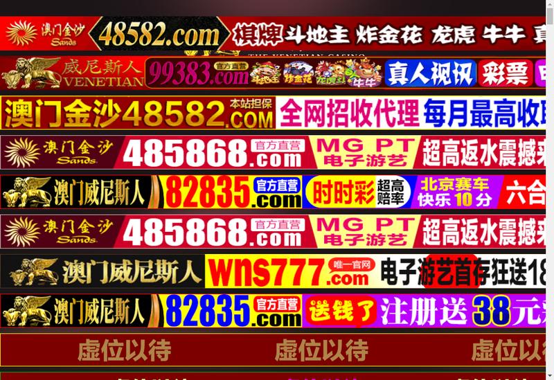 Capture d'écran du site de Bcm Cosmetique