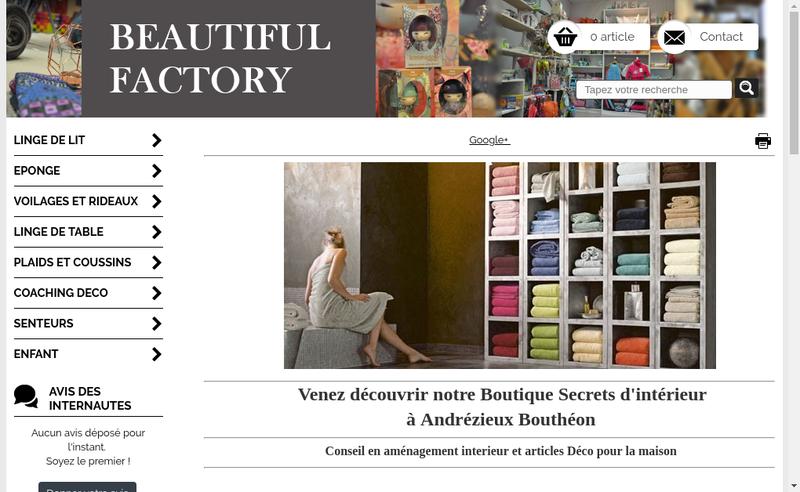 Capture d'écran du site de Beautiful Factory