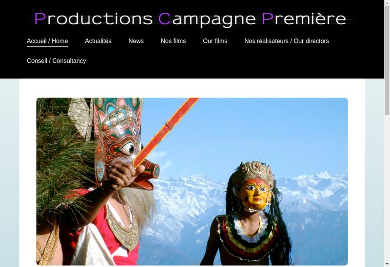 Capture d'écran du site de Productions Campagne Premiere SARL