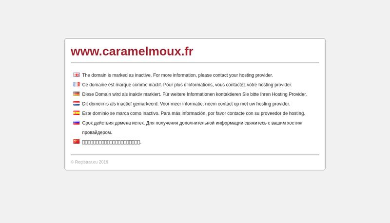 Capture d'écran du site de Caramelmoux