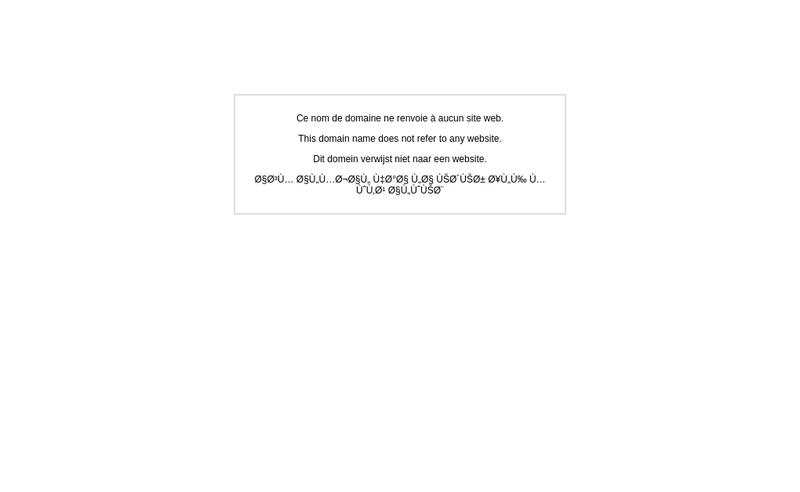 Site internet de Cea Expertise