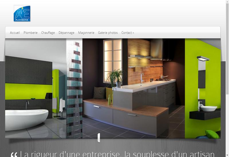 Capture d'écran du site de GTEK