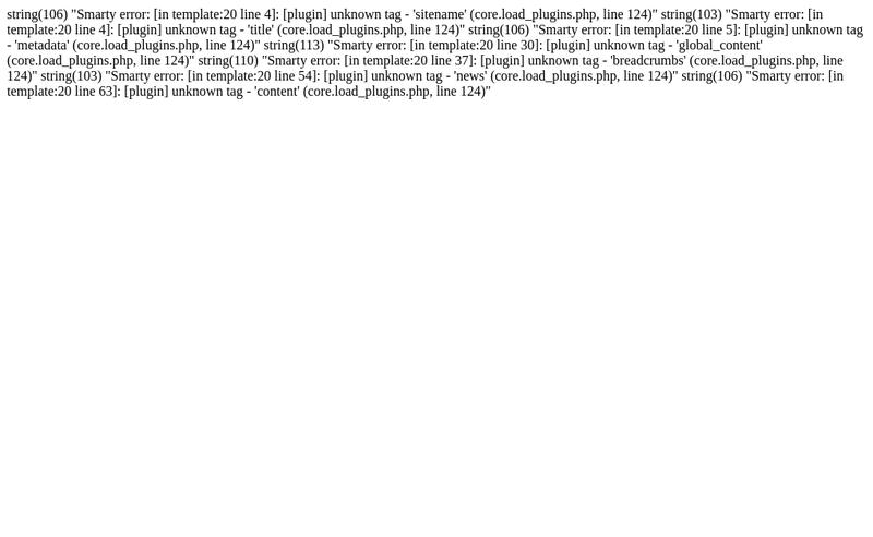 Capture d'écran du site de Iddes