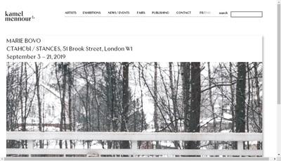 Site internet de Galerie Kamel Mennour