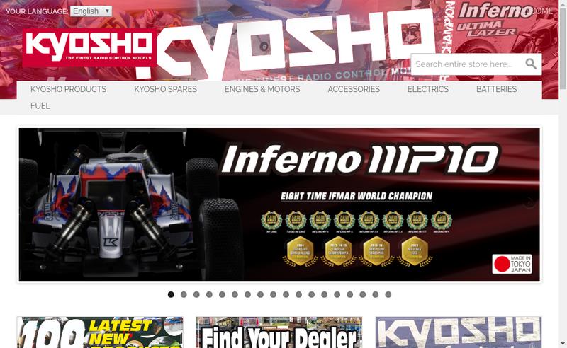 Capture d'écran du site de Kyosho