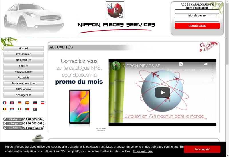Capture d'écran du site de Nippon Pieces Services