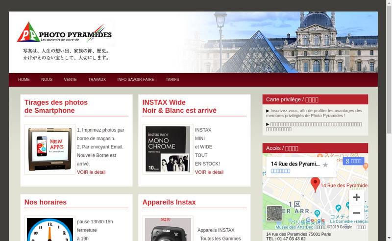Capture d'écran du site de Photo Pyramides