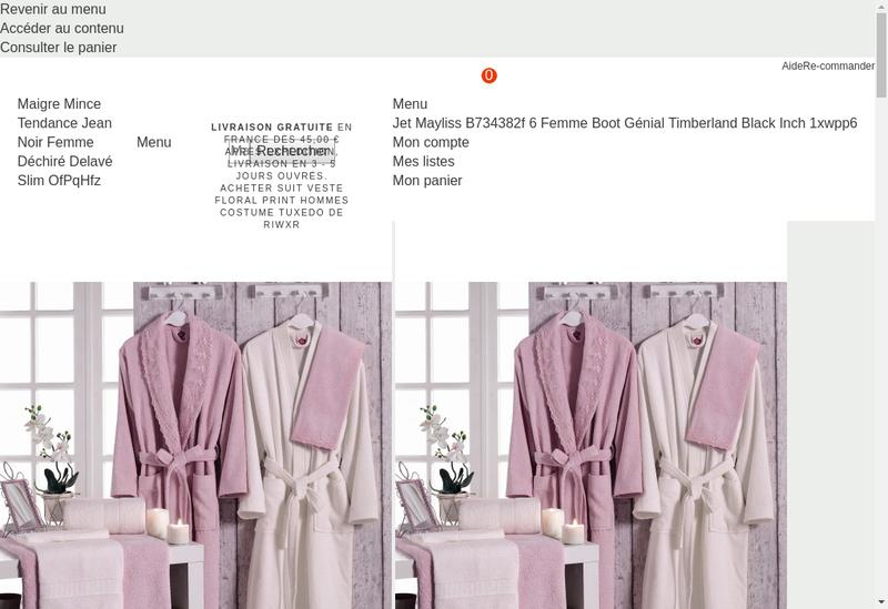 Capture d'écran du site de Funky Pizz
