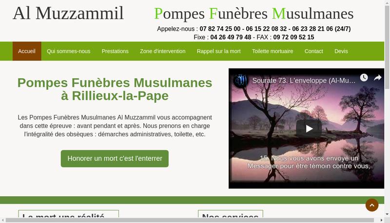 Capture d'écran du site de Al Muzzammil