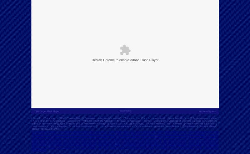 Capture d'écran du site de Viatemis