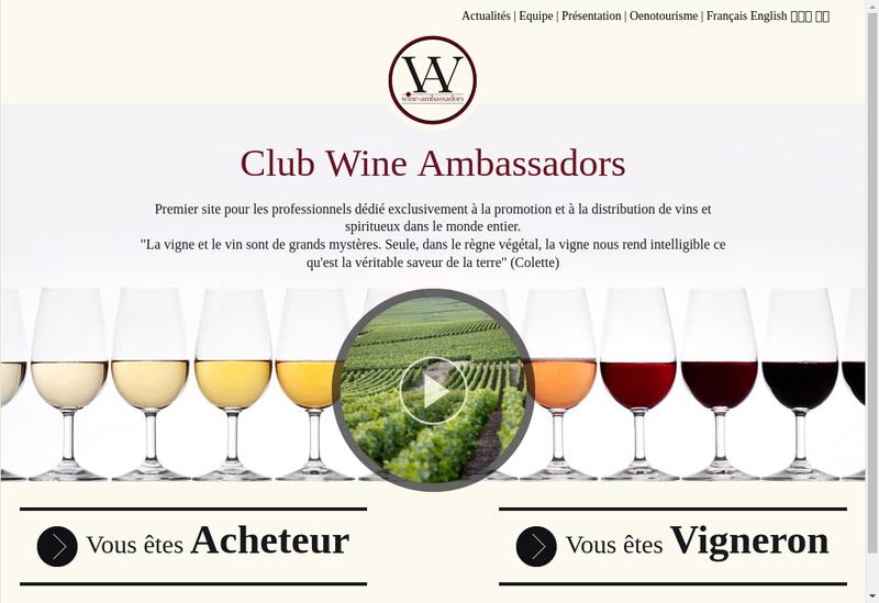 Capture d'écran du site de Wine Ambassadors