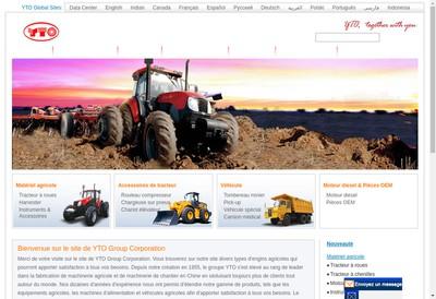 Site internet de Yto France SAS