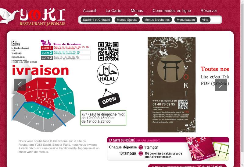 Capture d'écran du site de YOKI